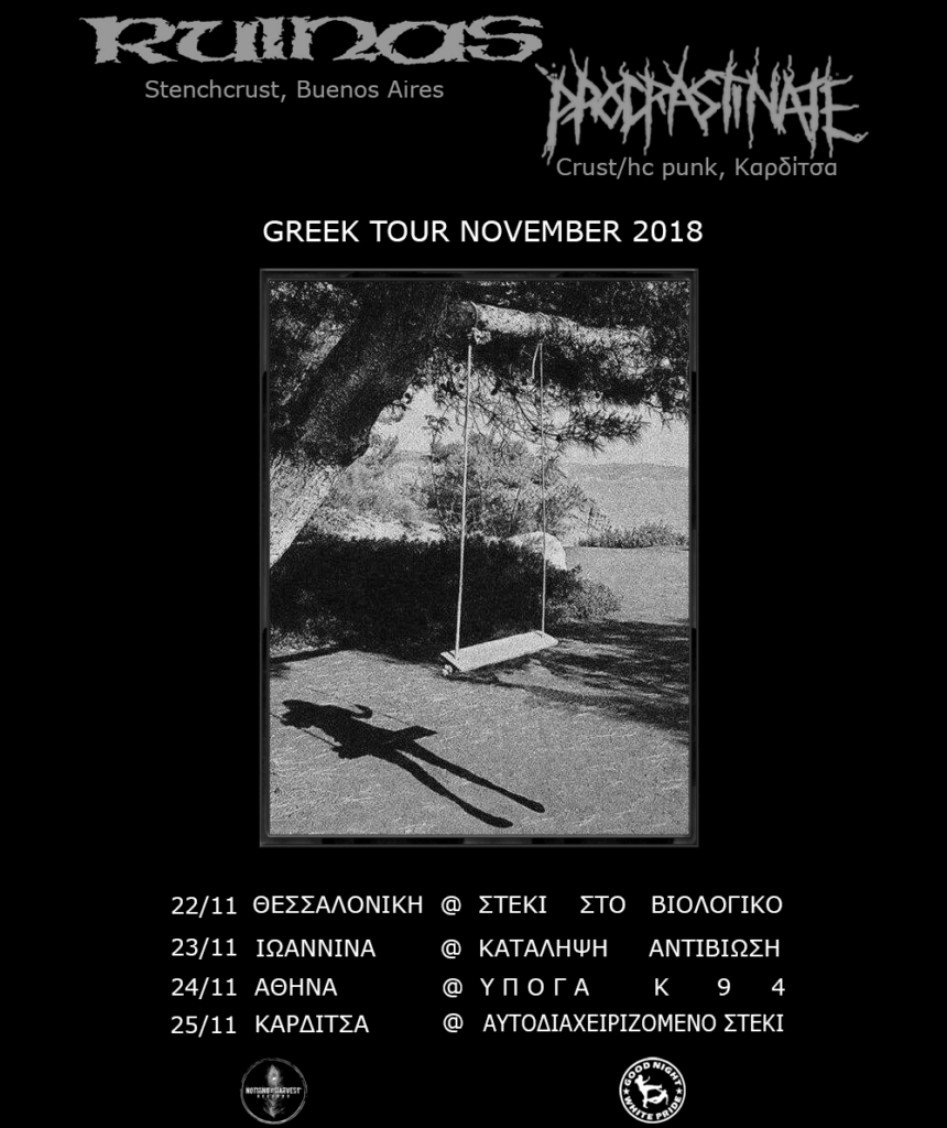 Ruinas(AR) + Procrastinate(GR) - Greek Tour 2018 (Poster)