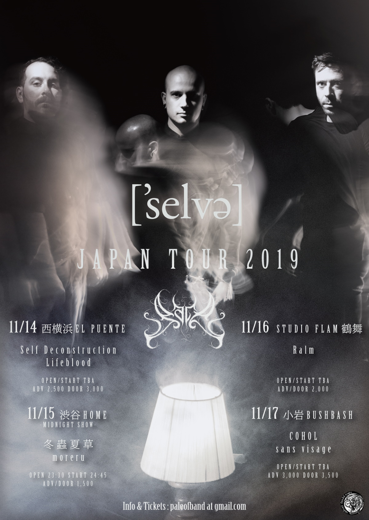 SELVA Japanese tour 2019